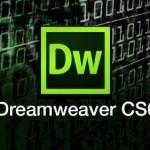 Curso de Dreamweaver CS6 com PHP e MySQL